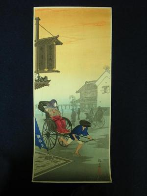 Shotei Takahashi: Morning Haze - Japanese Art Open Database