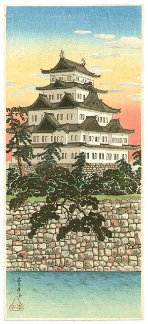 Shotei Takahashi: Nagoya castle - Japanese Art Open Database