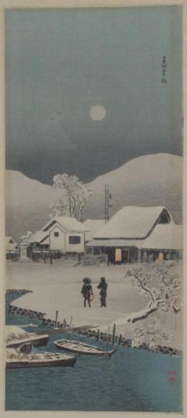 Shotei Takahashi: Nihonmatsu - Japanese Art Open Database