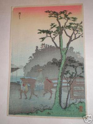 Shotei Takahashi: Pilgrim on hourse - Japanese Art Open Database