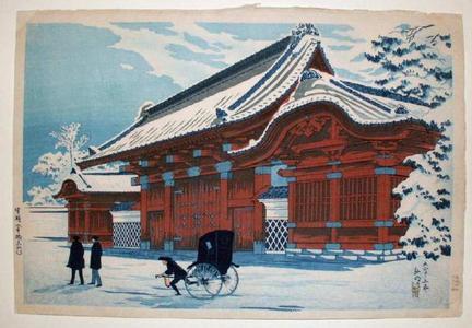 Shotei Takahashi: Clear Weatehr after Snowfall - Red Gate at Hongo — 雪晴(本郷赤門) - Japanese Art Open Database
