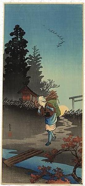 Shotei Takahashi: Returning woman in an autumn evening — Tasogare - Japanese Art Open Database