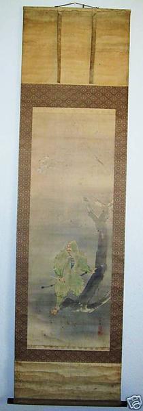 Shotei Takahashi: Samurai Retainer in Raincoat - Japanese Art Open Database