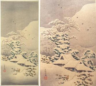 Shotei Takahashi: Sawatari in Joshu Prefecture - Japanese Art Open Database