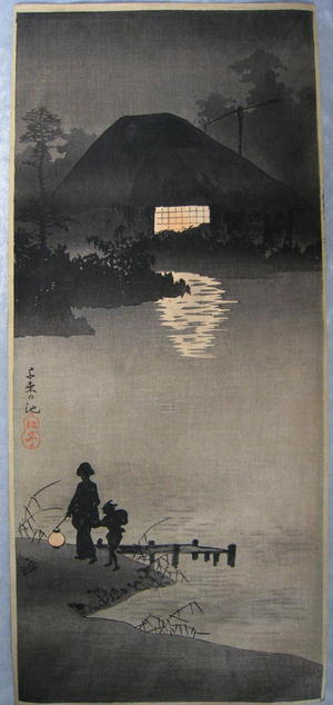 Shotei Takahashi: Senzoku Pond - Japanese Art Open Database