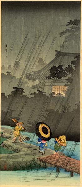 Shotei Takahashi: Shower at Terashima - Japanese Art Open Database
