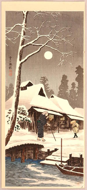 Shotei Takahashi: Snowy night with a hazy moon - Japanese Art Open Database