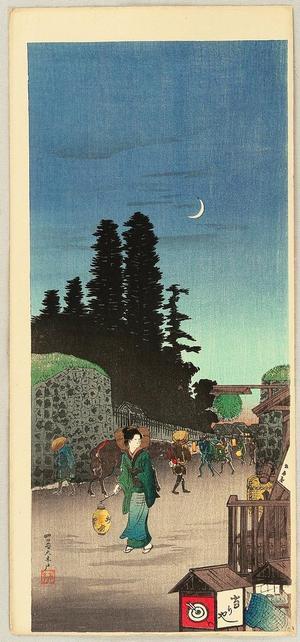 Shotei Takahashi: The Big Gate at Yotsuya - Japanese Art Open Database