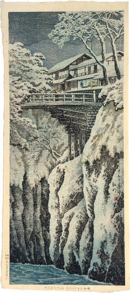 Shotei Takahashi: The Bridge at Saruhashi in Snow - Japanese Art Open Database
