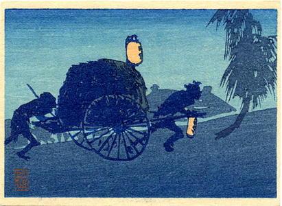 Shotei Takahashi: The Cart - Japanese Art Open Database