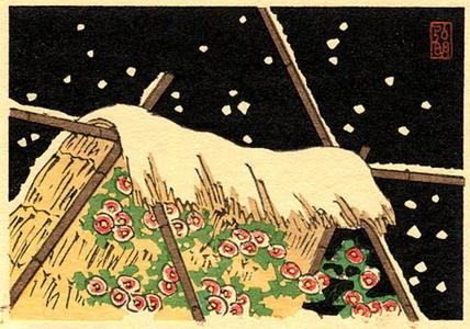 Shotei Takahashi: The Early Spring Flowers - Japanese Art Open Database