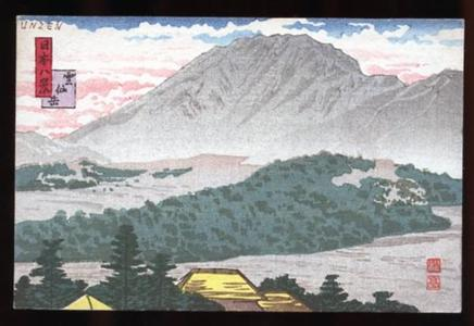 Shotei Takahashi: Unzen - Japanese Art Open Database