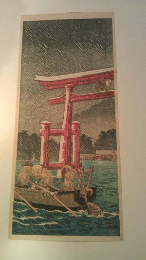 Shotei Takahashi: View of Itsukushima - Japanese Art Open Database