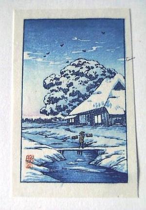 Shotei fake: Country house after snow - Japanese Art Open Database