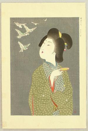 山本昇雲: Beauty and Birds - Japanese Art Open Database