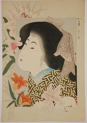 山本昇雲: Lily garden — ゆり園 - Japanese Art Open Database