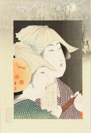 山本昇雲: Modern looking — 三すじ - Japanese Art Open Database