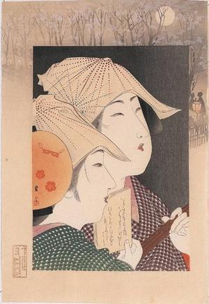 山本昇雲: Modern looking — 三すじ - Japanese Art Open Database
