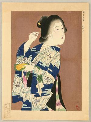 山本昇雲: Returning from a bathing space - Japanese Art Open Database
