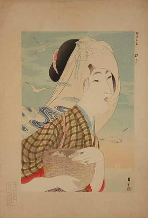 山本昇雲: Seashell Digging — 汐干 - Japanese Art Open Database