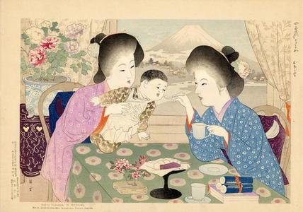 山本昇雲: Baby and Mt Fuji - Japanese Art Open Database