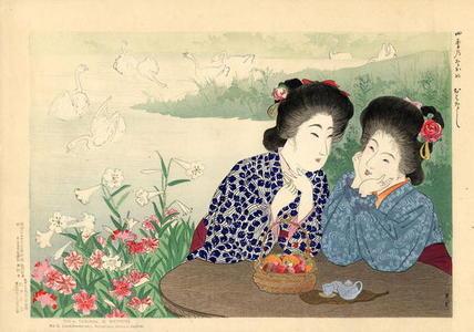 山本昇雲: Tea in the Park - Japanese Art Open Database