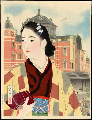 Shuho Yamakawa: The Tokyo Station At Present - Japanese Art Open Database