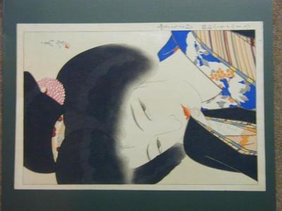 Shuho Yamakawa: Winter Dreams - Japanese Art Open Database