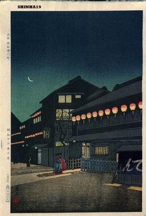 Shunho: Souemon-cho, Osaka - Japanese Art Open Database