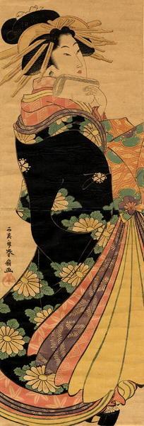 Katsukawa Shunsen: The Paper Towel - Japanese Art Open Database
