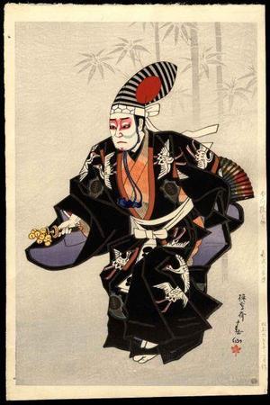 名取春仙: Ichikawa Ennosuke as Sanbaso in Black Kimono - Japanese Art Open Database