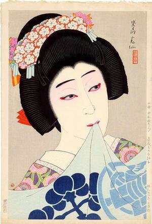 名取春仙: Nakamura Utaemon VI playing Hanako in Musume Dojoji - Japanese Art Open Database