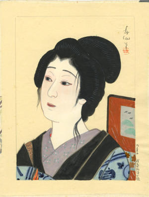 名取春仙: Actor watercolour 2 - Japanese Art Open Database