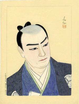 Natori Shunsen: Actor watercolour 3 - Japanese Art Open Database