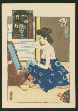 Natori Shunsen: Hanako at the Hanatamaya Geisha House in Shinbashi - Japanese Art Open Database