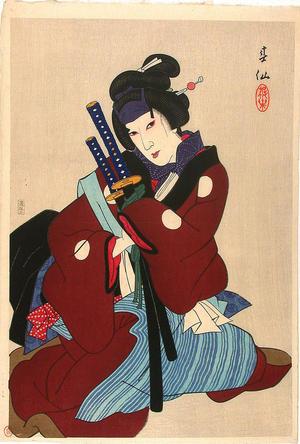 Natori Shunsen: Kabuki-e Theatre print 1 - Japanese Art Open Database