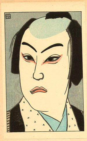Natori Shunsen: actor Sojuro as Mitsugi - Japanese Art Open Database