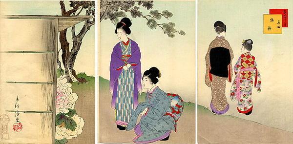 宮川春汀: April — 其四 牡丹 - Japanese Art Open Database