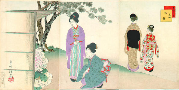 宮川春汀: April — 其四 牡丹 - Japanese Art Open Database