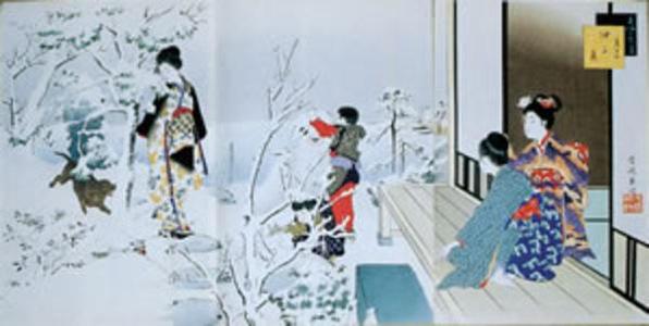 宮川春汀: December — 其十二 ゆき見 - Japanese Art Open Database