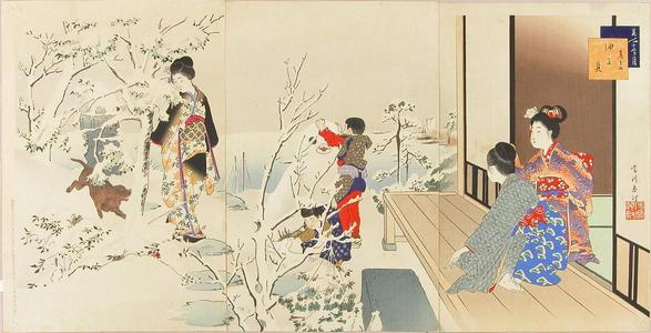 宮川春汀: December — 其十二 ゆき見 - Japanese Art Open Database
