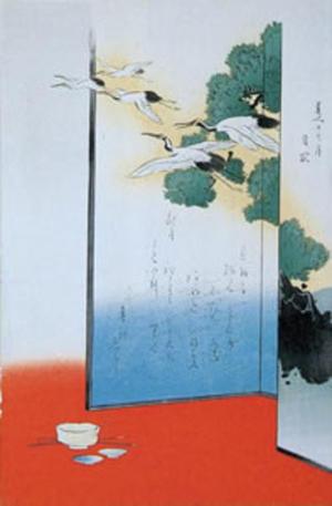 宮川春汀: Table of Contents — 目次 - Japanese Art Open Database