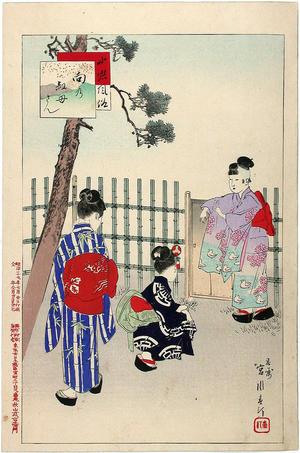 宮川春汀: Aunt over there — Muko no Obasan - Japanese Art Open Database