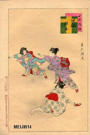宮川春汀: Childrens game - Japanese Art Open Database