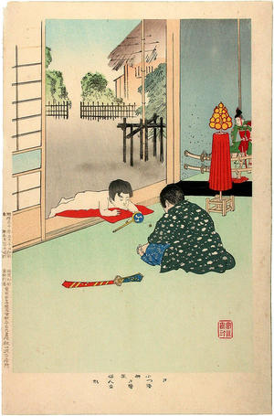 Miyagawa Shuntei: Dolls in May - of the boys festival — Satsuki ningyo - Japanese Art Open Database