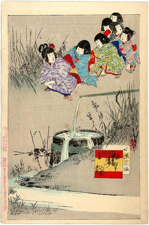 宮川春汀: Play of a gourd — Hyotan bokkuri - Japanese Art Open Database
