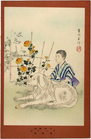 宮川春汀: Play with the dog - Japanese Art Open Database