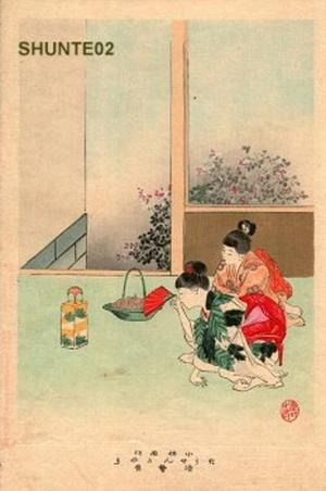 宮川春汀: TOSENKYO - Japanese Art Open Database