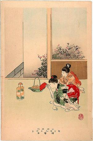 Miyagawa Shuntei: TOSENKYO - Japanese Art Open Database