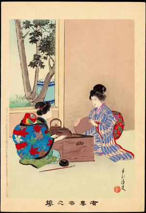 Miyagawa Shuntei: A Visitor — 客人 - Japanese Art Open Database